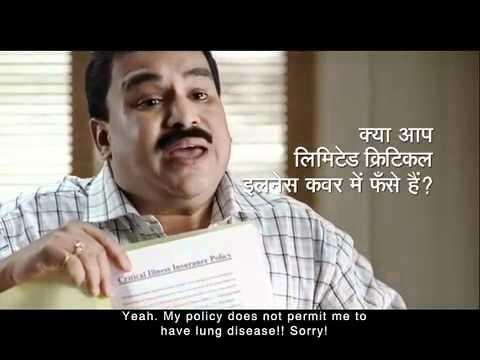 Bharti AXA General Insurance Smarthealth Critical Illness Insurance Policy