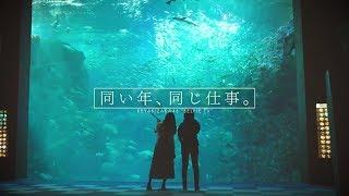 「アンビバレント」TypeD収録「平手友梨奈×柿崎芽実」の自撮りTV予告...