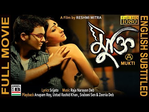 Mukti | মুক্তি | Bengali Full Movie | Rituparna | Rajdeep Gupta | Anupam Roy | Full HD | Subtitled