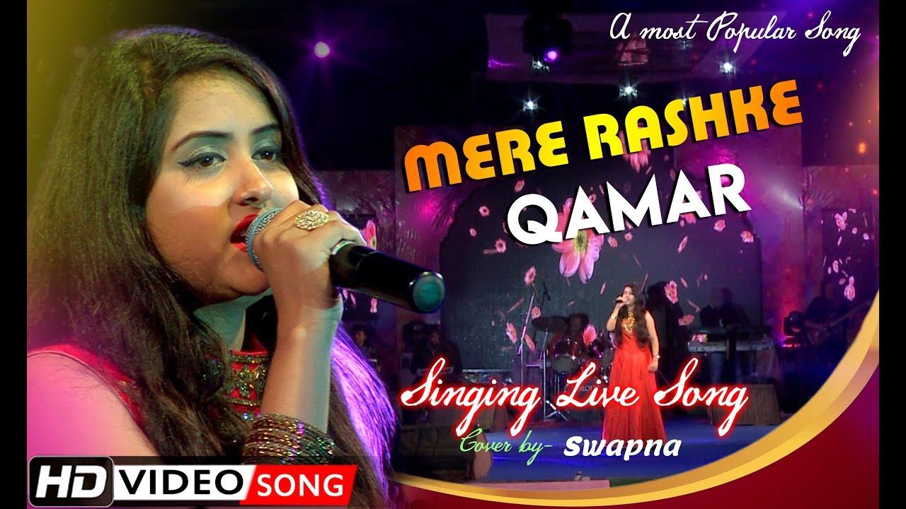 Mere Rashke Qamar  | Baadshaho | Nusrat & Rahat Fateh Ali Khan | Cover Song by Swapna