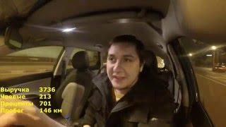 Битва такси - Москва. Часть 5. Воскресенье(Новая серия батла такси! Воскресенье выдалось со своими приколами. Куда ездил, какие пассажиры были и сколь..., 2016-03-14T19:17:43.000Z)