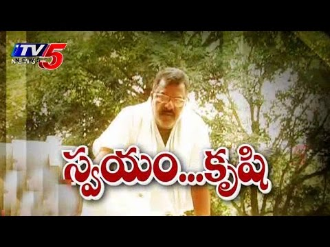 Kotla Surya Prakash Reddy Start  2nd innings : TV5 News