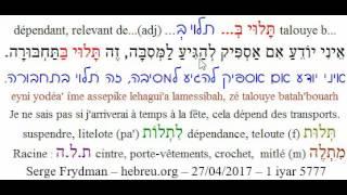 Video Phrase270417