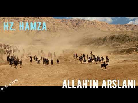 Hz. HAMZA  bin Abdülmûttalib  (RA) Hz.hamzanın müslüman oluşu