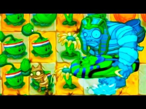 Растения против Зомби Видео прохождение игры мини игры
