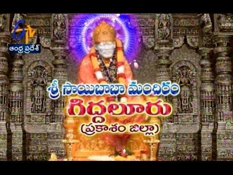 Teerthayatra - Sri Sai Baba Mandiram Giddalur, Prakasam - 8th October 2015 - తీర్థయాత్ర –