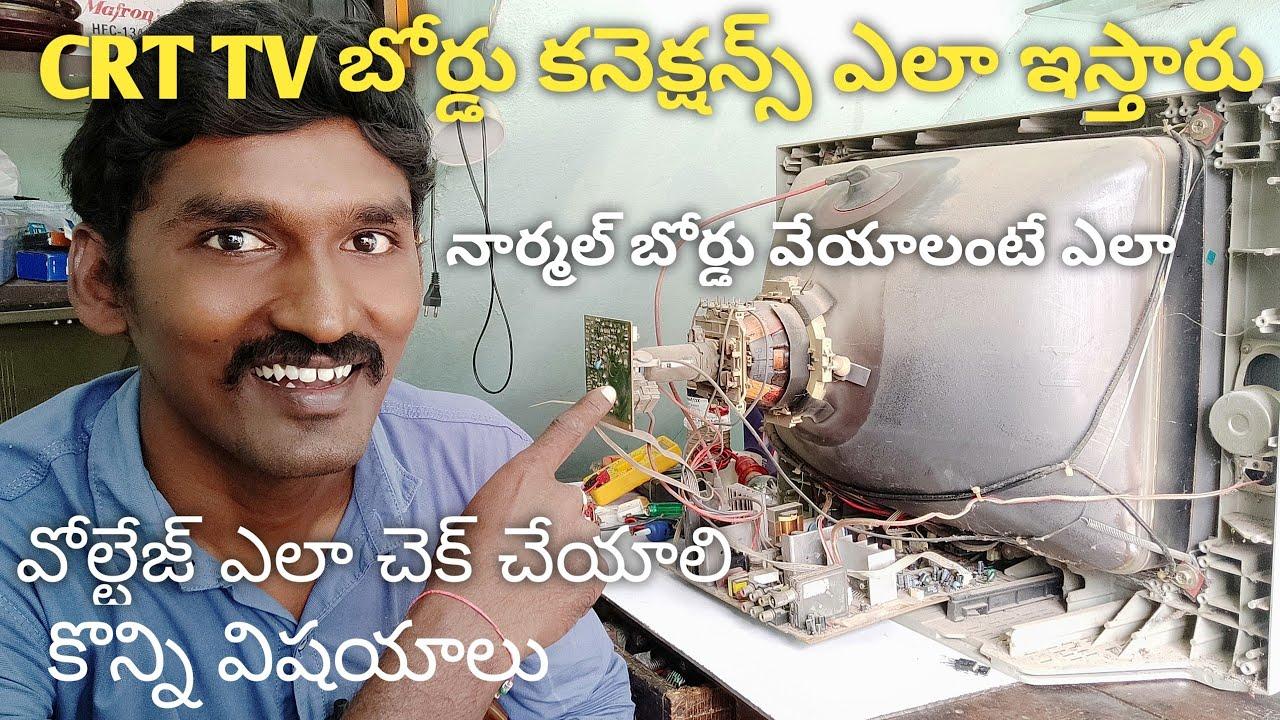 CRT TV board | Telugu
