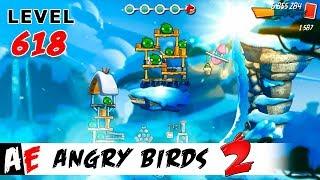 Angry Birds 2 LEVEL 618 / Злые птицы 2 УРОВЕНЬ 618