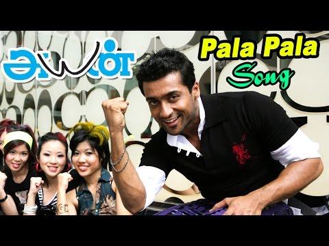 iron tamil movie online