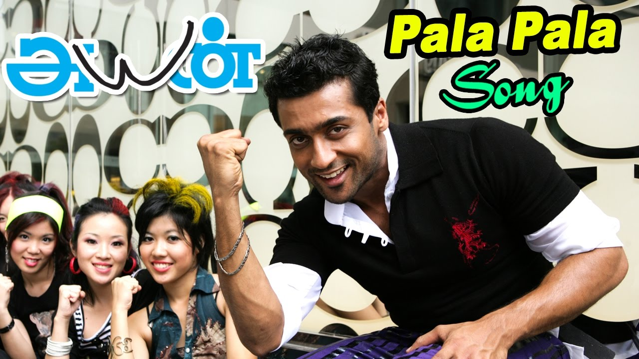 Kuthu song from Ayan movie - video dailymotion