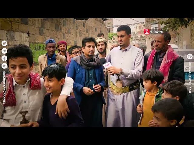 الجار للجار | حارة المدرسة بصنعاء القديمة .. جيران لهم حكاية | الحلقة 24 | قناة الهوية