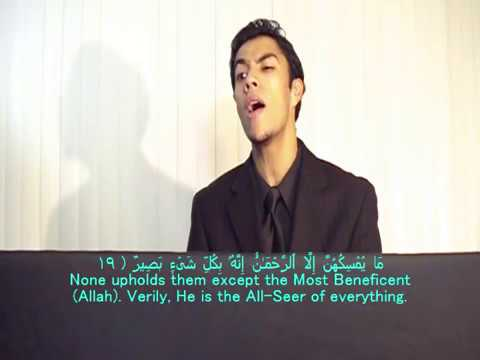 Surah Al-Mulk - Beautiful and Heart trembling Quran recitation (The Dominion)