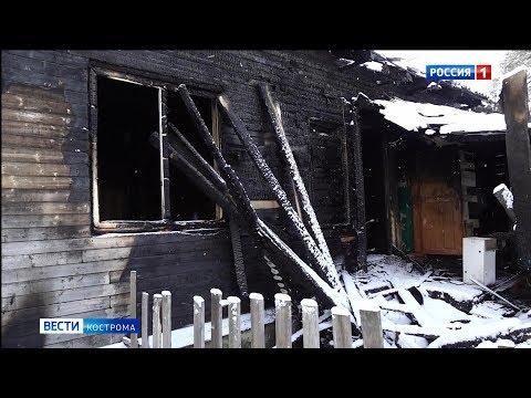 Власти Шарьи окажут помощь оставшимся без жилья погорельцам