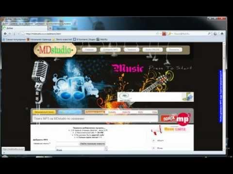 MDstudio.co.cc (Kак Добавить mp3 !!!)