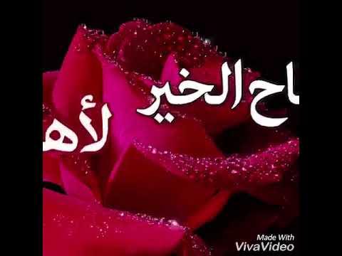 Buenas Días En Arabe Youtube