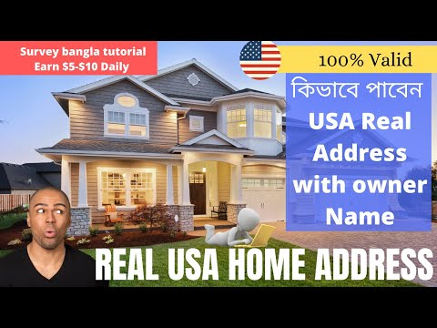 How to get Real USA Address for survey work   Easy step to get USA real address