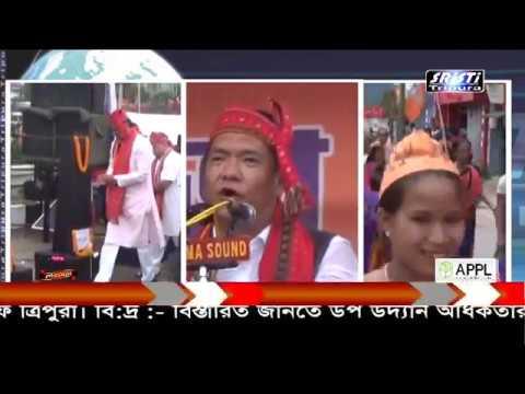 SRISTI TRIPURA Live News 09-08-2017 HD Video