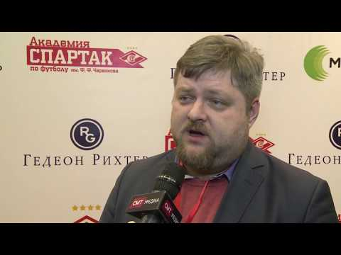 Какие доклады представили спикеры IV Школы-Семинара/Sport medicine conference in Moscow