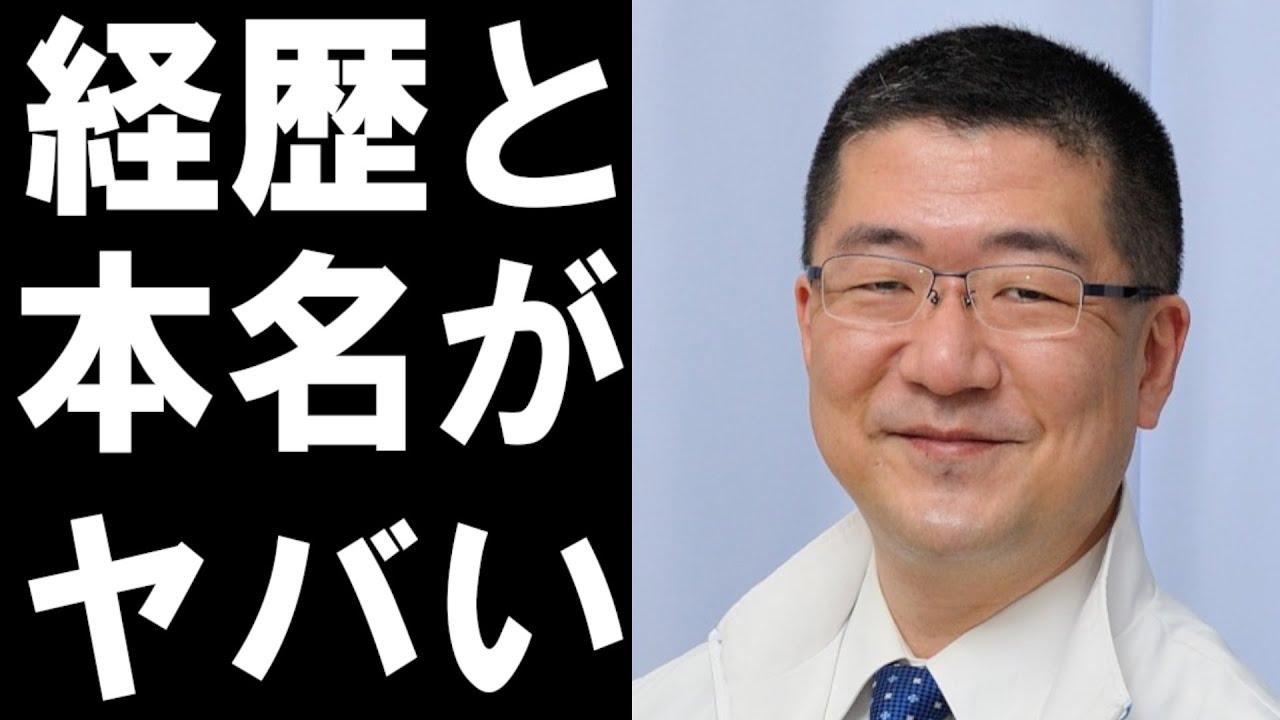 隆 テレビ 栗原