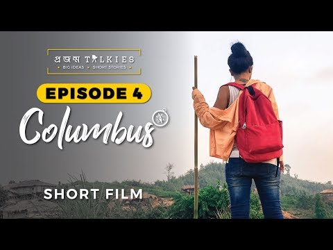 Columbus (কলাম্বাস) | Episode 4: Projonmo Talkies | Bangla Short Film | Orchita Sporshia