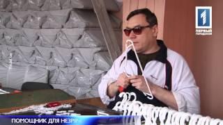 В Украине нет возможности тренировать собак-поводырей для слепых