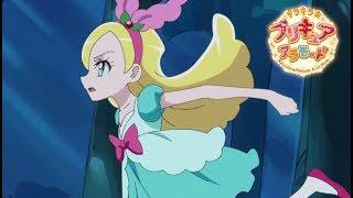 キラキラ☆プリキュアアラモード 第21話予告 「なんですと~!?明かされるシエルの正体!」 thumbnail