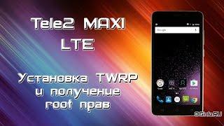 Tele2 Maxi LTE. Установка TWRP и root