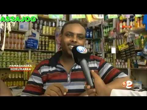 Djibouti: Hanaqaadka Horuumarka iyo Warshada Tamadka ee Jabuuti 13/102017