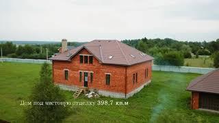 Продажа загородного дома Московская область