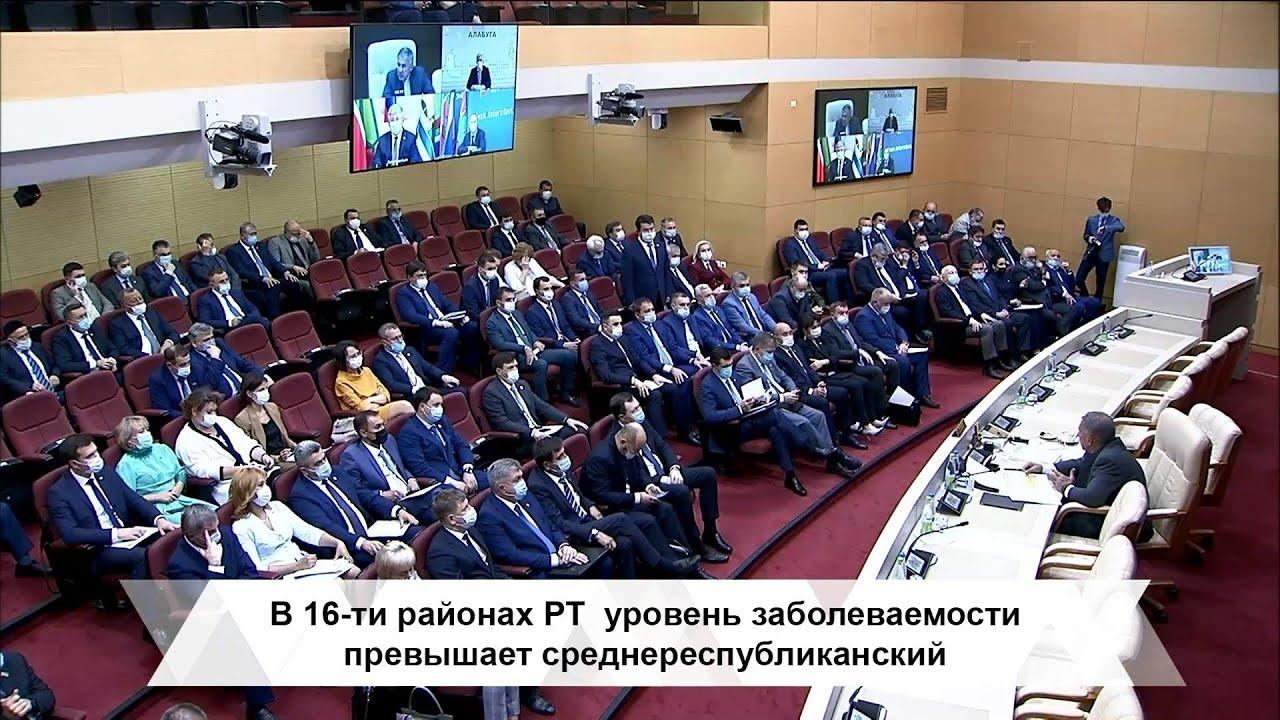 Дайджест Новостей - Татарстан в цифрах от 11.06.2021