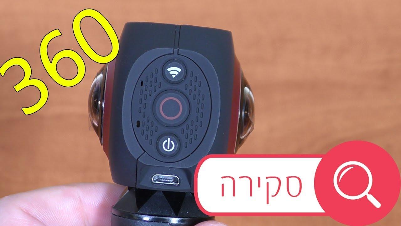 עדכני סקירה - מצלמת EKEN 360 - YouTube AN-59