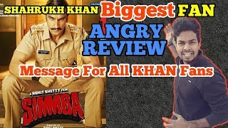 SIMMBA PUBLIC REVIEW   Movie Review   Movie Reaction