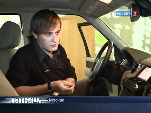 Автомобильный телевизор.mp4