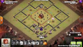 Ahmed Adel vs Mohammed Nady - Clash Of Clans