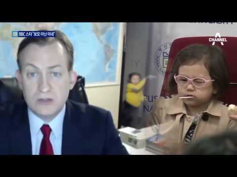 """'BBC 스타' 켈리 교수 """"다신 인터뷰 못할 줄"""""""