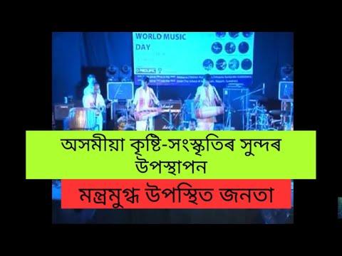 Folk Culture of Assam।। কৃষ্টিৰ বৰপথাৰ পবিত্ৰ অসমভূমিত মাথোঁ সৃষ্টিৰ আখৰা