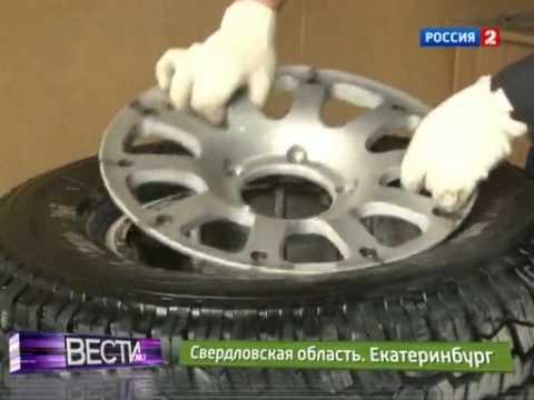 Житель Екатеринбурга изобрел новый вид автодиска