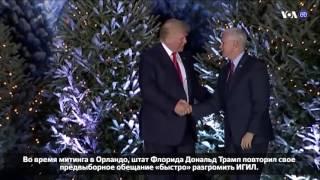 Новости США за 60 секунд. 17 декабря 2016 года