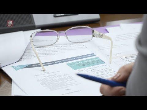 Смотреть 11.02.2019. Заседание круглого стола «Об инновационном кластере города Москвы» онлайн