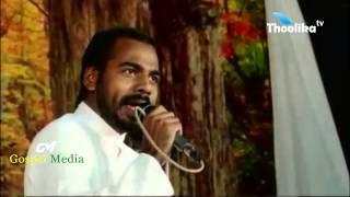 Sneha Sandhesavum Sangeetha Sandhyaum -  Message By Pastor Shameer Kollam