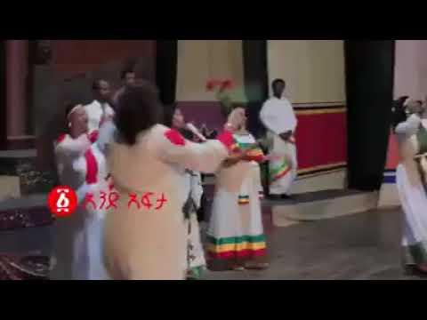 Ethiopia፡ Tamagne  Beyene ፡ Historic speech in Ethiopian National Theater.