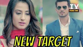 OMG !! Aarohi Serial Killer Ka Agla Target Hoga Apna Pyar Deep | Ishq Mein Marjawan Upcoming Episode