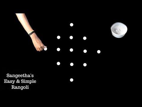Very Simple Kolam with 5X1 Dots ☆ Easy Rangoli ☆ Muggulu ☆ Easy & Simple Rangoli ☆ Kolam Designs