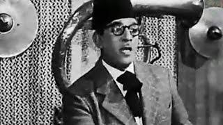 دكان الأفراح .... عزيز عثمان - كارم محمود