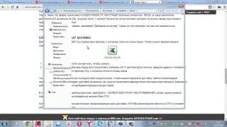 Как размещать вакансии на Авито(, 2015-07-03T11:17:43.000Z)