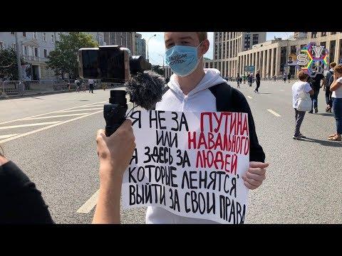 Митинг против пенсионной реформы и налогового грабежа. Москва. Трансляция