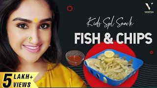 Fish & Chips | Kids Special Snack | Cook with VV | Live | Vanitha Vijaykumar