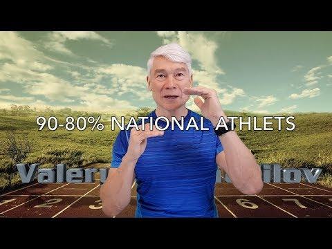 Как оценить свой результат в беге? Мировые рекорды в беге! Валерий Жумадилов.
