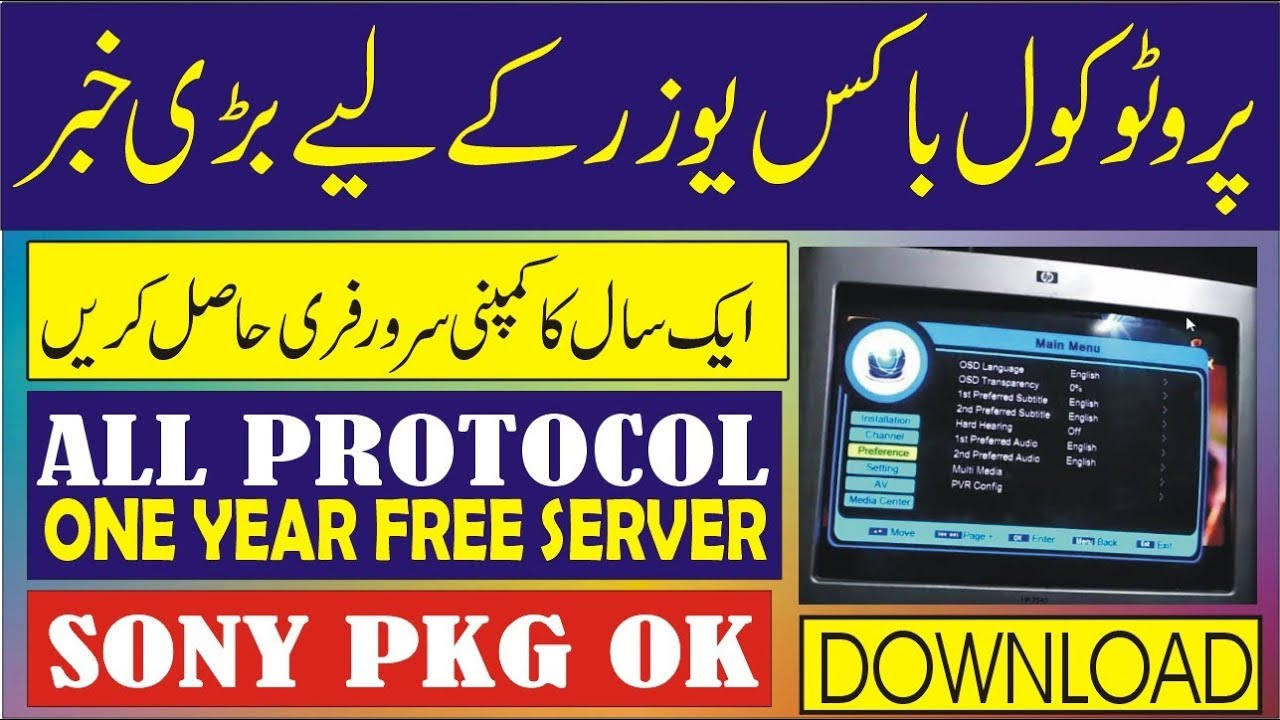 All Protocol Boxes One Year Free OSCAM Server by Tutorials Geek