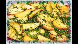 Вкуснейшая картошка по селянски в духовке Простой рецепт Картошки